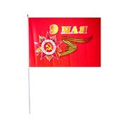 Флаги 9 мая 30*20СМ