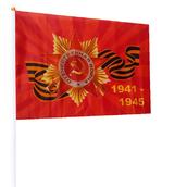 Флаги 9 мая 90*60