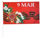 Флаги 9 мая 60*40