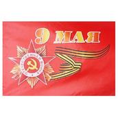 Флаги 9 мая  на плечо145*90